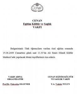2009 davetiye