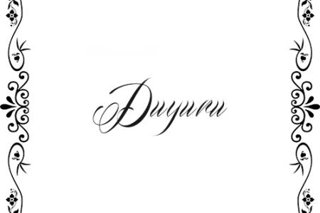 Tehir Duyurusu